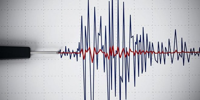 Marmara için korkutan deprem uyarısı!