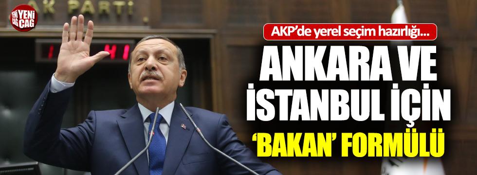 """""""AKP büyükşehirler için her türlü formülü deneyecek"""""""