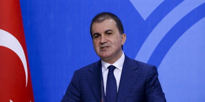 AKP'den Danıştay açıklaması