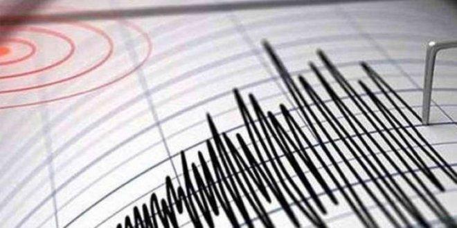 İzmir'de deprem ! (Son depremler)