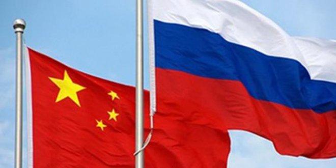 Rusya ve Çin'den nükleer anlaşma
