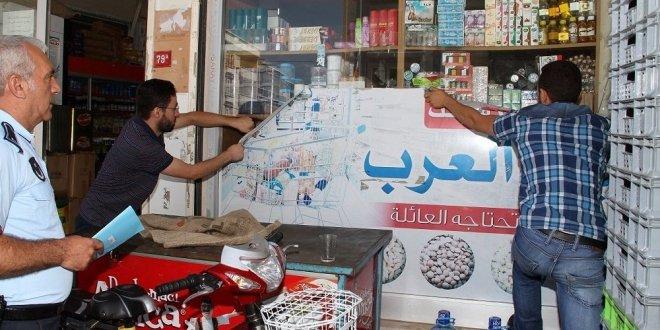 Suriyelilerin yüzde 71'i ülkelerine dönmek istemiyor
