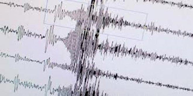 Marmara Denizi'nde deprem (Son depremler)