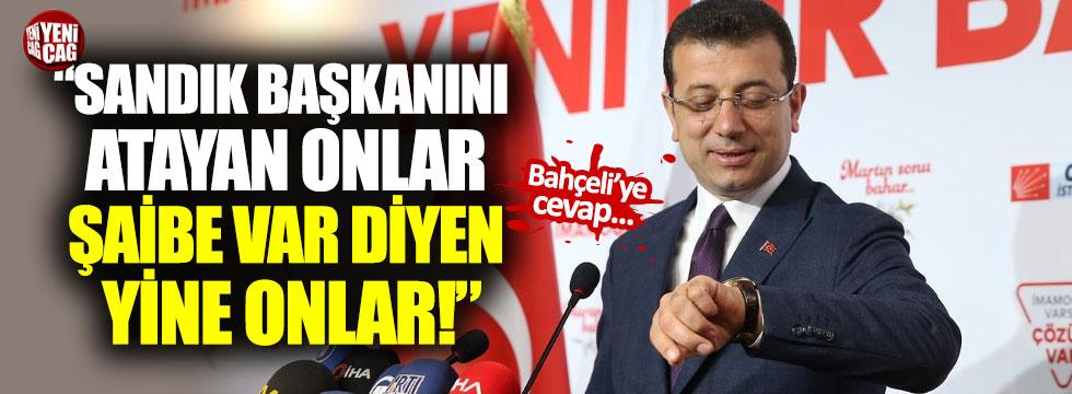 Ekrem İmamoğlu'ndan AKP'ye İstanbul tepkisi