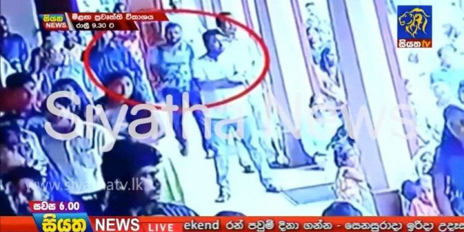 Sri Lanka'daki intihar bombacısının saldırı öncesi ilk görüntüleri!
