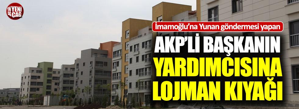 AKP'li başkanın yardımcısına lojman kıyağı!