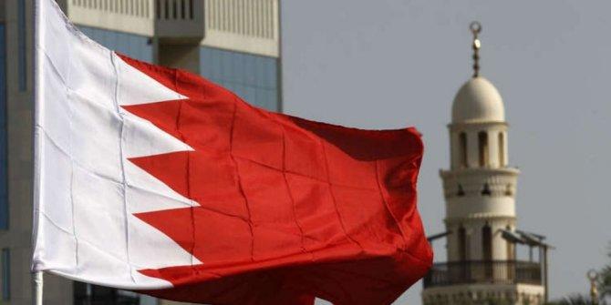 Bahreyn'deki zirveye İsrail de katılacak