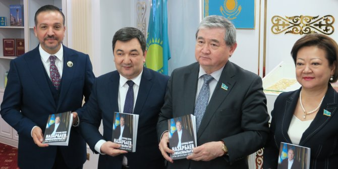 """Kazakistan'da """"Türk dünyasının büyük şahsiyeti"""" etkinliği"""