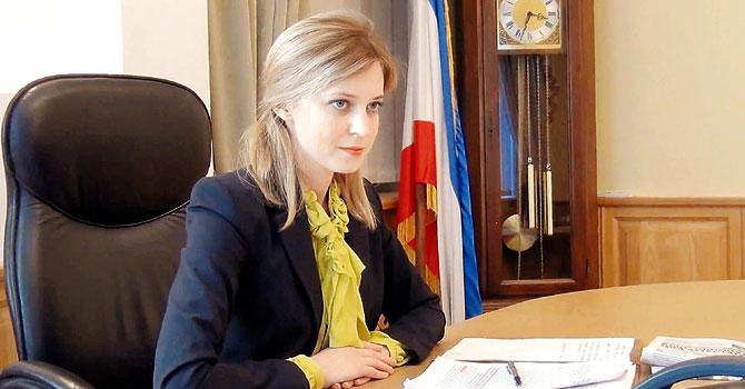 Kırım ın bağımsızlığını ilan ederek rusya ya bağlanmasıyla