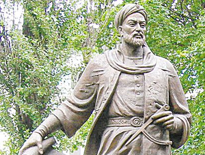 Büyük Türk Astronomi Bilgini ve Devlet Adamı...