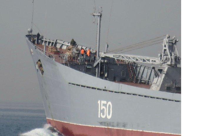 0x0-son-dakika-rus-savas-gemisi-capatob-istanbul-bogazindan-gecti-1589614147257.jpg