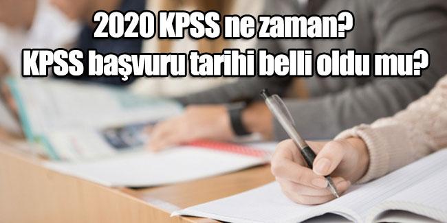 2020-kpss.jpg