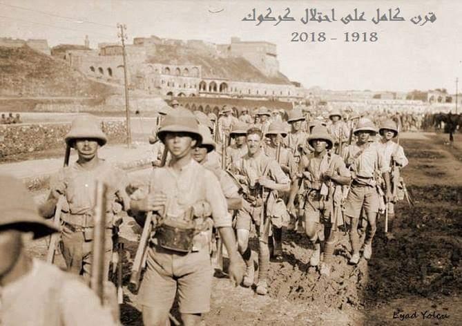 cuneyt-mengu-yazisina,-kerkuk-1918.jpeg