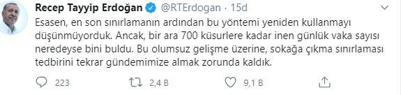erdogan22.jpg