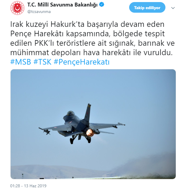 hakurk2.png