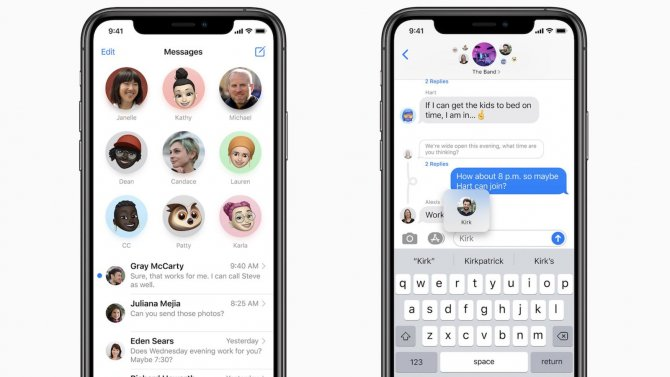 ios-14-imessage-features.jpg