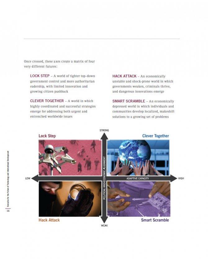 rockefeller-vakfi-rapor-2010-sayfa-18.jpg