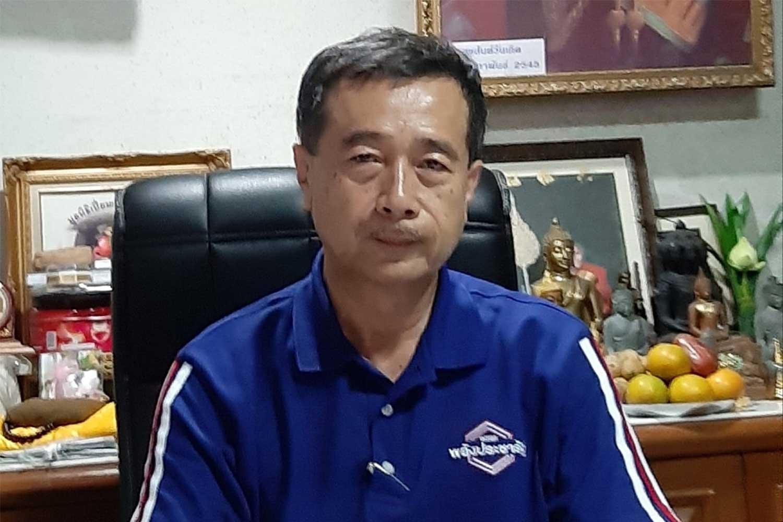 taylandda-milletvekili-parlamentoda-porno-izleyince-yakalandi-2409-dhaphoto3.jpg
