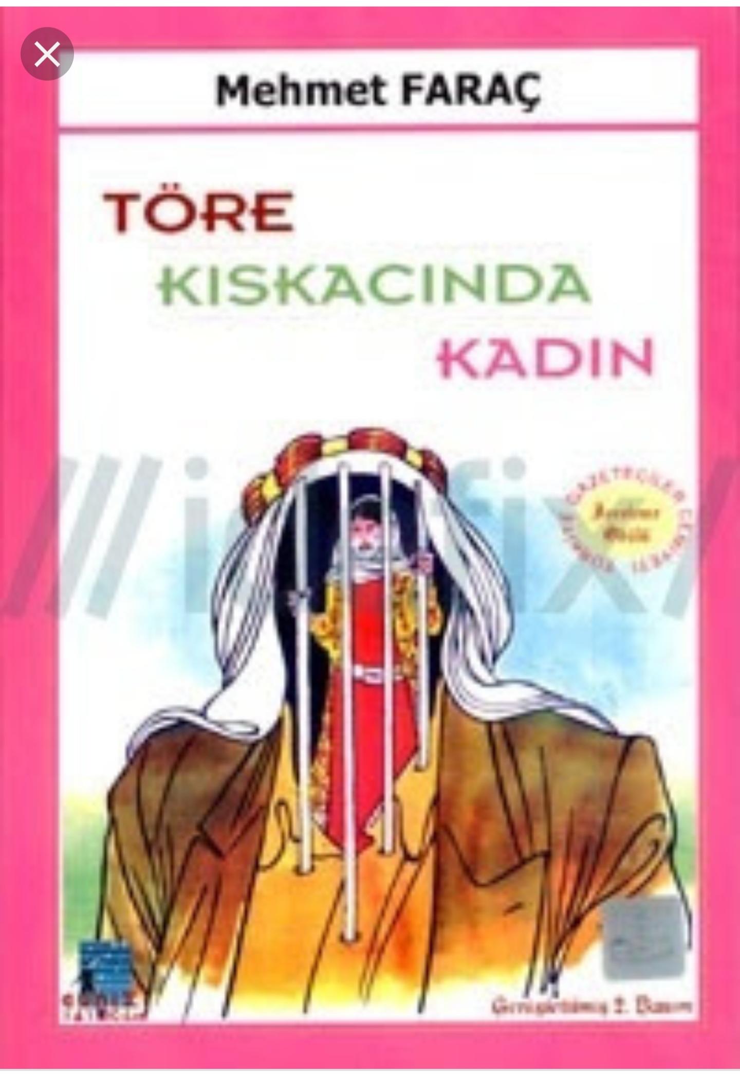 tore-001.jpg