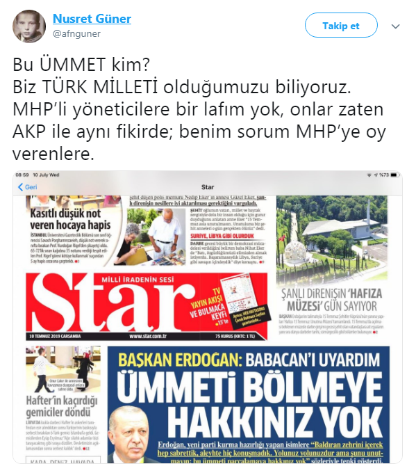umet3.png