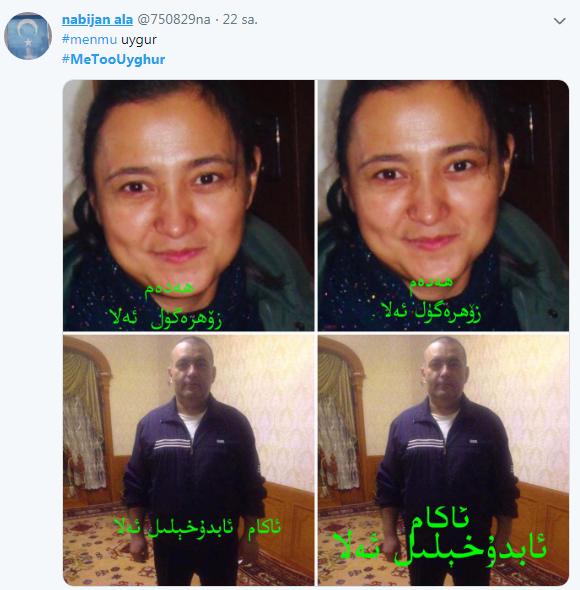 uygur2.png